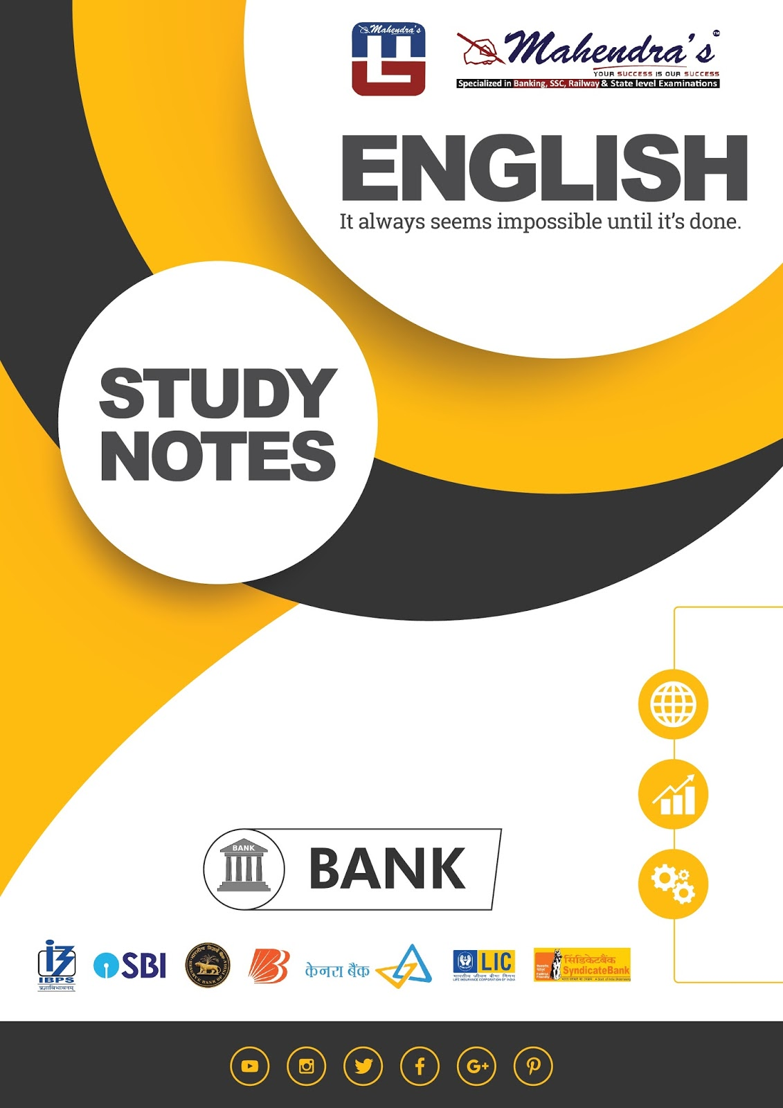 sbi po notes Sbi po exam 2017 preparation study materials for all subjects  10,000+ questions, detailed solutions & video tutorials to help you master the basic concepts.