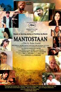 Mantostaan 2017 Bollywood Hindi Full HD Download 200mb