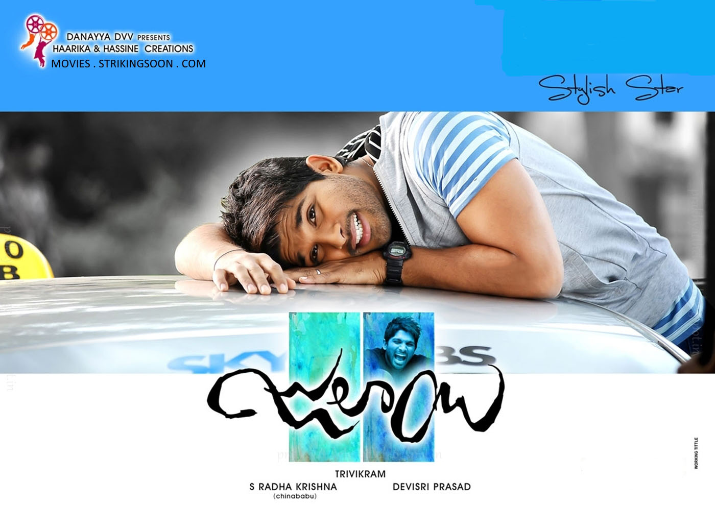 Julayi telugu movie mp3 songs free download south mp3 / Dare