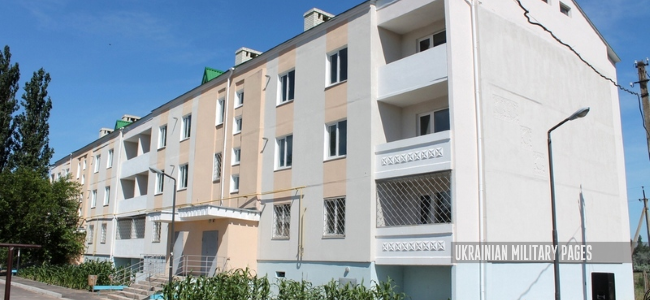 житло для військових Миколаїв