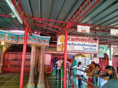 Alopi Devi Mandir Alopi Bagh Allahabad UP