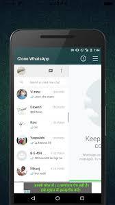 WhatsWeb - Clone WhatsApp 3.0 for Android APK