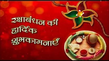 About Rakshabandhan