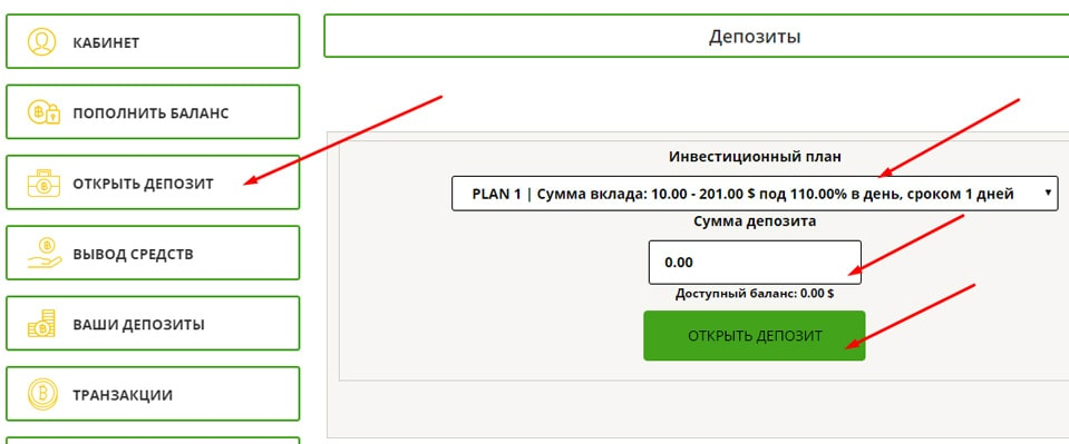 Регистрация в Bitarena 5