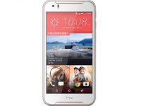 HTC Desire 830 Dual Sim Firmware Download