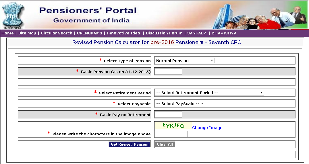 Official Calculator for 7th CPC Revised Pension