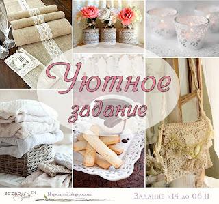 http://blogscrapmir.blogspot.ru/2016/10/14.html