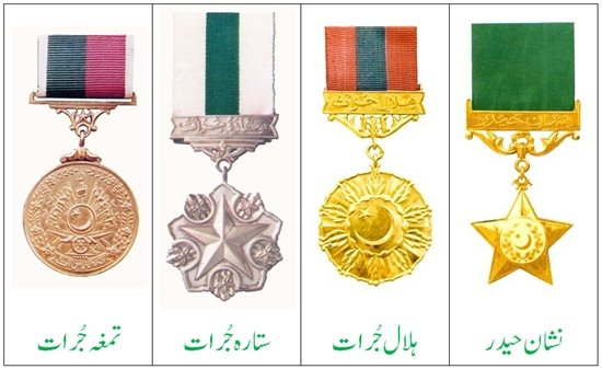medals-awards-pak-force