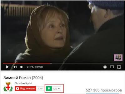Как вырезать фрагмент из видео онлайн