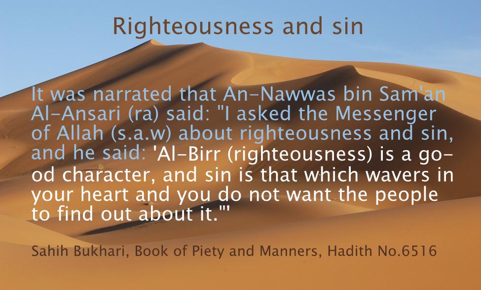 Syed ul Istighfar with english translation | Hadith Info - Dua