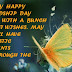 Friendship Day Best Wishes And Massages