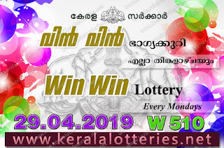 "Keralalotteries.net, ""kerala lottery result 29 4 2019 Win Win W 510"", kerala lottery result 29-4-2019, win win lottery results, kerala lottery result today win win, win win lottery result, kerala lottery result win win today, kerala lottery win win today result, win winkerala lottery result, win win lottery W 510 results 29-4-2019, win win lottery w-510, live win win lottery W-510, 29.4.2019, win win lottery, kerala lottery today result win win, win win lottery (W-510) 29/04/2019, today win win lottery result, win win lottery today result 29-4-2019, win win lottery results today 29 4 2019, kerala lottery result 29.04.2019 win-win lottery w 510, win win lottery, win win lottery today result, win win lottery result yesterday, winwin lottery w-510, win win lottery 29.4.2019 today kerala lottery result win win, kerala lottery results today win win, win win lottery today, today lottery result win win, win win lottery result today, kerala lottery result live, kerala lottery bumper result, kerala lottery result yesterday, kerala lottery result today, kerala online lottery results, kerala lottery draw, kerala lottery results, kerala state lottery today, kerala lottare, kerala lottery result, lottery today, kerala lottery today draw result, kerala lottery online purchase, kerala lottery online buy, buy kerala lottery online, kerala lottery tomorrow prediction lucky winning guessing number, kerala lottery, kl result,  yesterday lottery results, lotteries results, keralalotteries, kerala lottery, keralalotteryresult, kerala lottery result, kerala lottery result live, kerala lottery today, kerala lottery result today, kerala lottery"