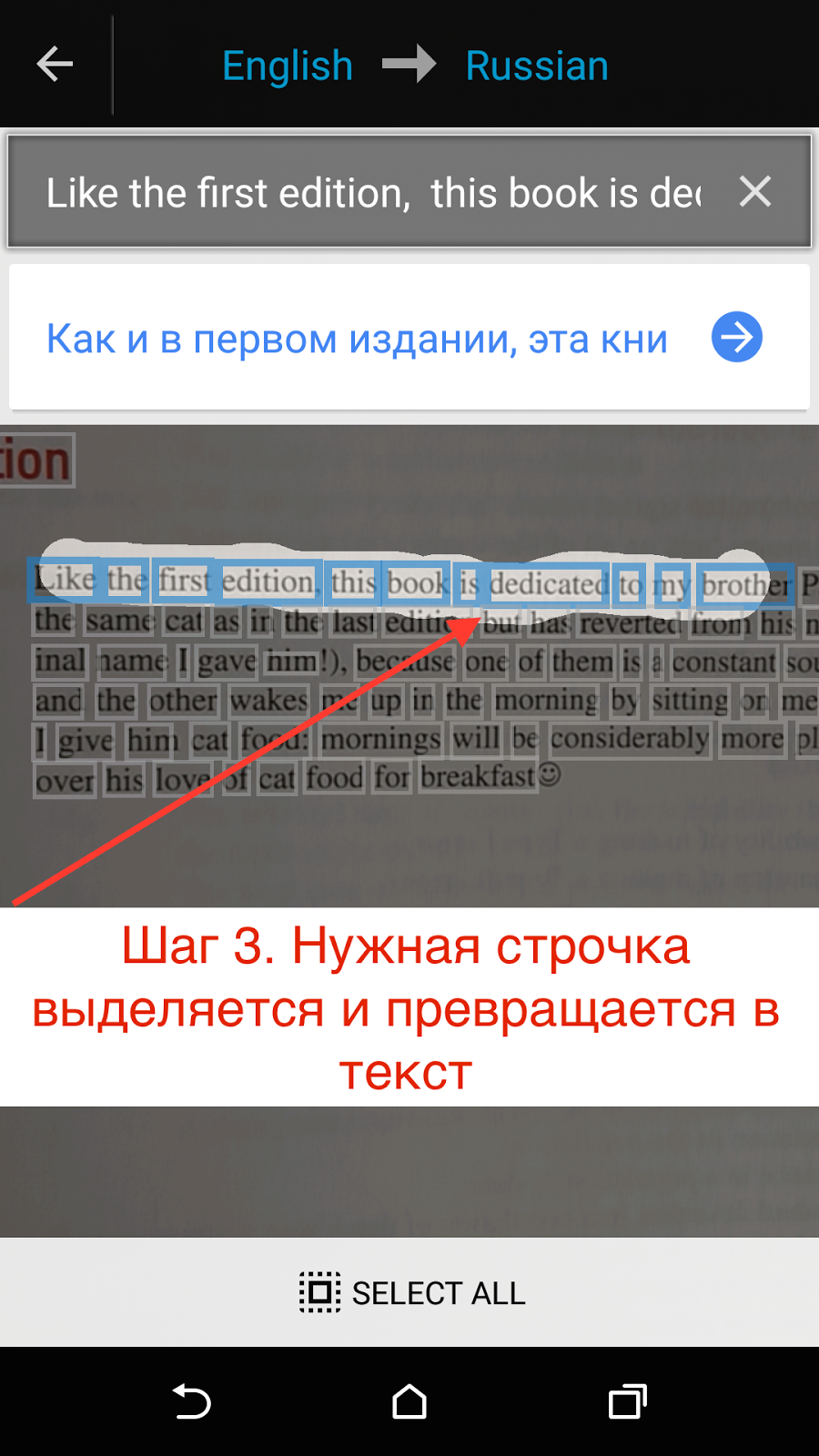 Гугл переводчик 5 класс