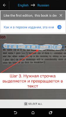 5 функций переводчика Google, о которых должен знать КАЖДЫЙ