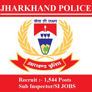 Jharkhand Staff Selection Commission, JSSC, Jharkhand Police, JH Police, Jharkhand, Police, SI, Sub Inspector, Graduation, freejobalert, Sarkari Naukri, Latest Jobs, Hot Jobs, jharkhand police logo
