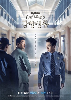 Download Drama Korea Wise Prison Life 2017 (Full Episode)