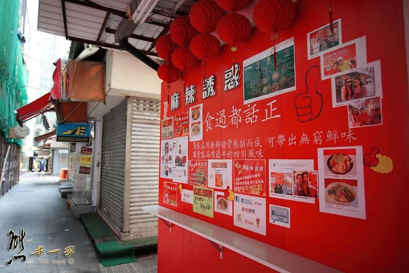金馬倫道|尖沙咀巷弄隨意遊|香港自由行