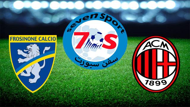 موعدنا مع  مباراة ميلان وفروسينوني بتاريخ 19/05/2019 الدوري الايطالي الممتاز