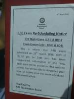 RRB NTPC Exam 2016 Re-Schedule Notice for two centres