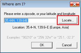 位置情報の設定2