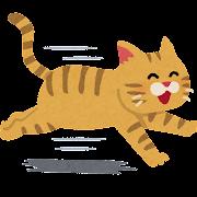 走る猫のイラスト(笑顔)