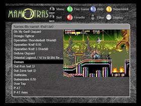 MAMEoXtras Final Bonus - EmuCR