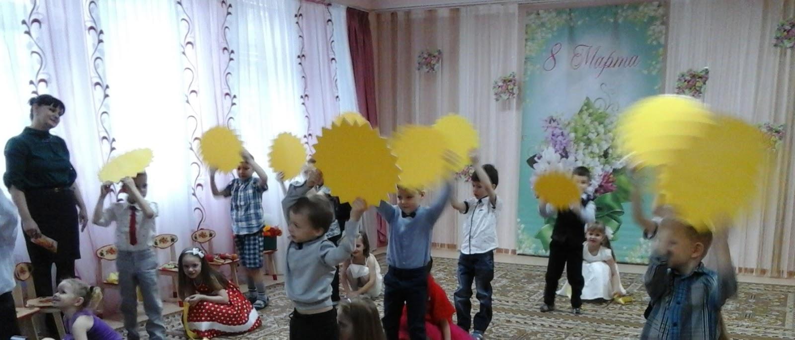Сценарий детских праздников для дошкольного возраста