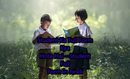 Student Full Form - Student Full Form In Hindi