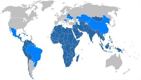 114 Negara Anggota Gerakan Non Blok (GNB) dan Pola Kerjanya