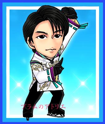 プラムのアトリエ 平昌オリンピック フィギュアスケート 羽生 結弦選手