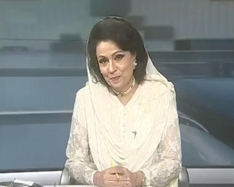 Picture Shaista Zaid PTV Newscaster