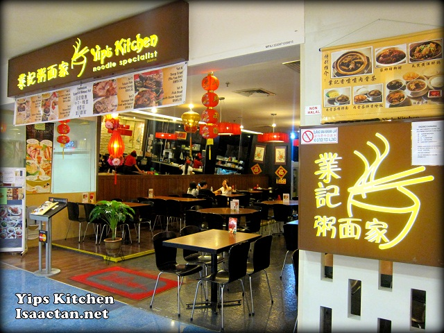 Yip's Kitchen Sunway Pyramid