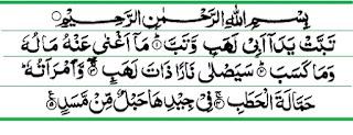 Teks Bacaan Surat Al Lahab Arab Latin dan Terjemahannya