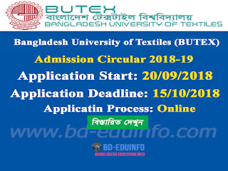 Bangladesh University of Textiles (BUTEX) Admission circular 2018-2019