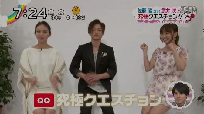 Lumut Hijau Interview Sato Takeru Emi Takei Showbizz Premium Part Qt