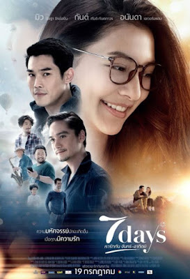 7 days film 7 days film thailand 7 days film 2016 7 days film review 7 days film 2017 7 days film trailer 7 days filming auckland 7 days film watch online 7 days filming location 7 days film magyarul 7 days filmweb 7 days film deutsch 7 days film trailer deutsch 7 days film stream 7 days film handlung 7 days film online subtitrat 7 days entebbe film diana 7 days film 7 days korean film 7 days in entebbe film review 7 days alive movie 7 days after movie 7 days away movie 7 days adventure movie 7 days the movie