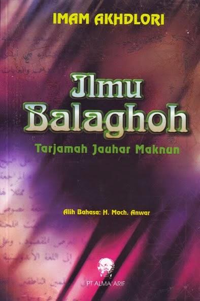 Kitab Balaghah Pdf