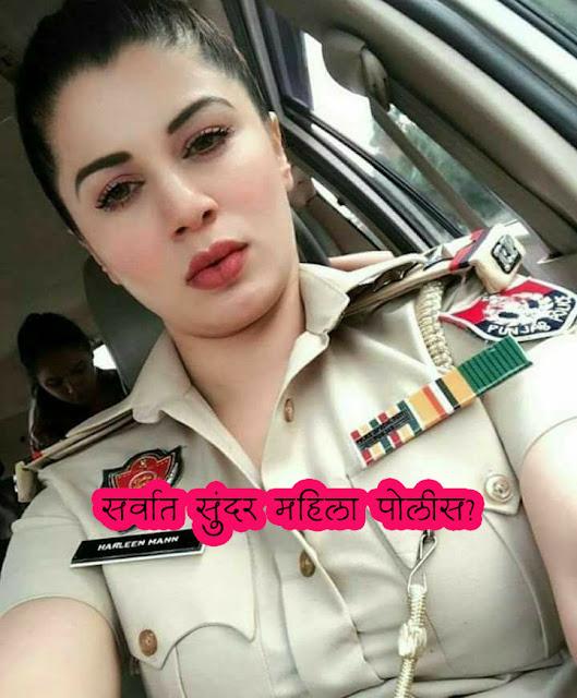 Kainaat-Arora-as-Punjab-Police