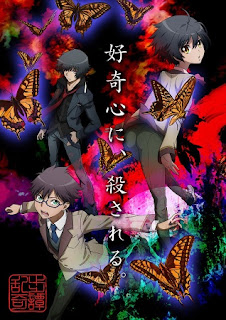 Poster Anime Ranpo Kitan: Game of Laplace (Summer 2015) - First Impression Review by Glen Tripollo