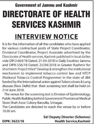 Interview Notice for all Candidates who have applied for Various Contractual Posts in DHSK