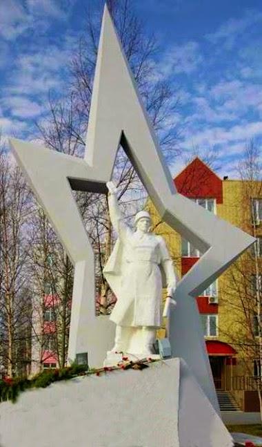 Ветераны войны и труда г. Нефтеюганска