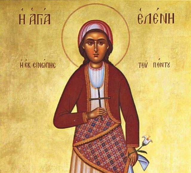 Άγιοι του Πόντου | Αγία Ελένη εκ Σινώπης του Πόντου