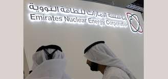 وظائف خالية فى مؤسسة الإمارات للطاقة النووية 2019
