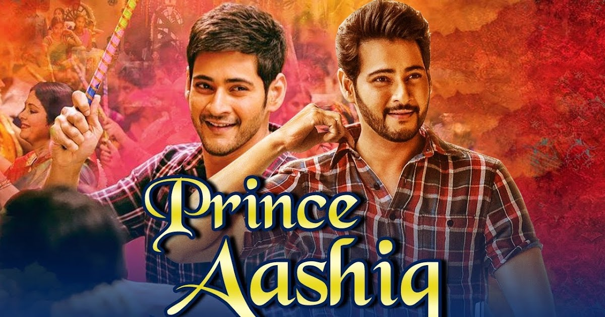 Prince Aashiq 2019 Hindi Dubbed Full Movie 480P Hdrip 500Mb Mkv  Adult Movie Zone - 2019 New Movies And Tv Shows-1557