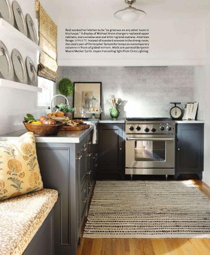 Lindsay Reid Interior Design