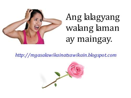 Halimbawa ng Salawikain, Ang lalagyang walang laman ay maingay, Mga Halimbawa ng Salawikain, salawikain, salawikan,