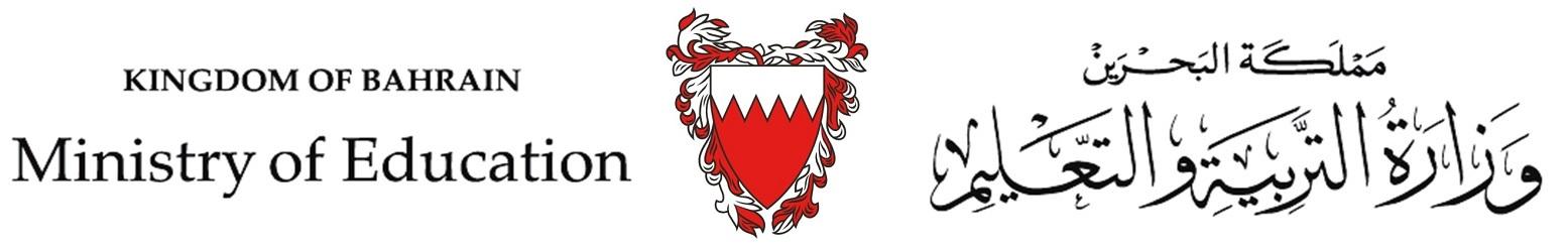 مملكة البحرين Png شعار وزارة التربية والتعليم البحرين