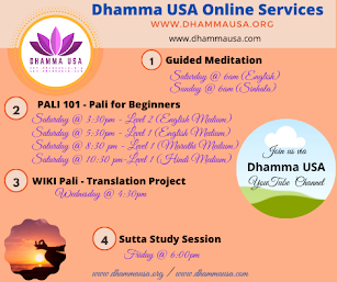 Dhamma USA Online Services