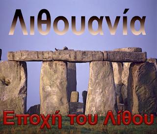 http://paliokas.blogspot.com/2018/09/blog-post_41.html