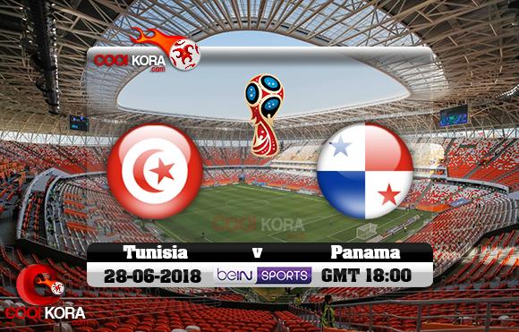 مشاهدة مباراة تونس وبنما اليوم 28-6-2018 بي أن ماكس كأس العالم 2018